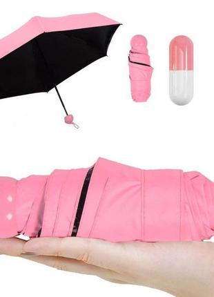 Clikshop мини-зонт в чехле - капсула. capsule umbrella