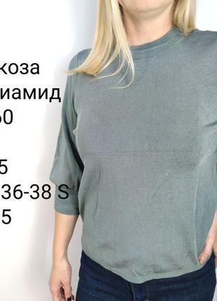 Блуза h&m, 36-38 s