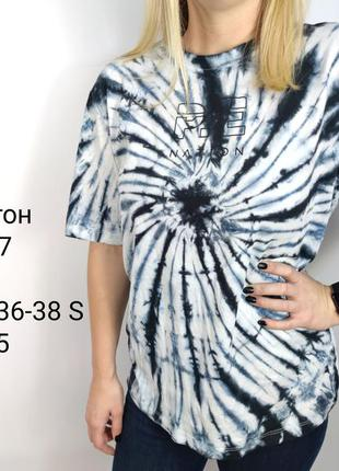 Блуза h&m, 36 -38 s