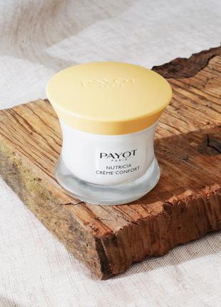 Крем питательный реструктурирующий с олео-липидным комплексом payot nutricia comfort cream, 50мл