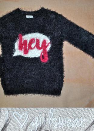Новый пушитый свитер с биркой на 116р.от matalan