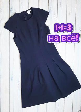 💥1+1=3 плотное качественное синее приталенное платье миди, размер 44 - 46