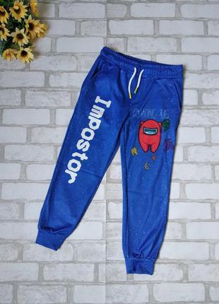 Спортивные штаны among us на мальчика синие
