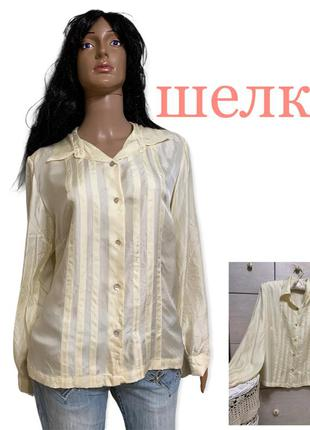 Шикарная шелковая блуза шелк натуральный 100% сливочный крем