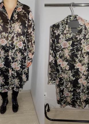 Удлиненная блуза папая очень классная