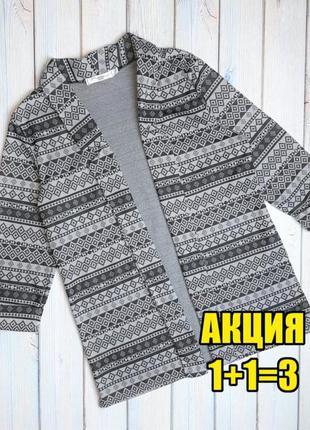 💥1+1=3 стильный женский серый пиджак new look по типу вышиванка, размер 46 - 48
