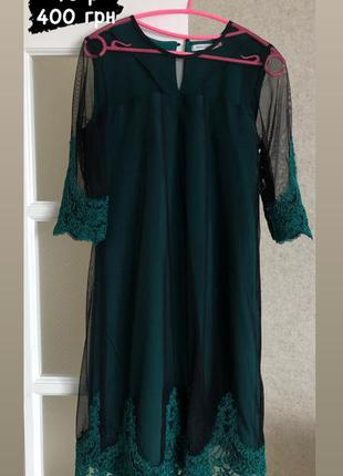 Продам плаття в ідеальному стані