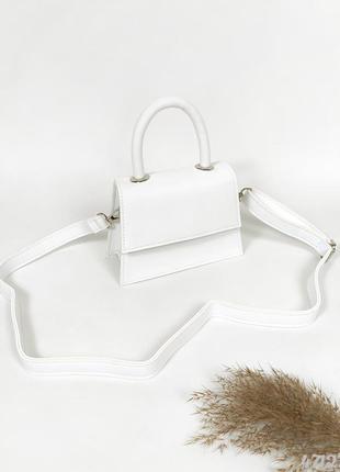 Клатч білий мініатюрна сумочка жіноча, женский клатч мини сумка белая