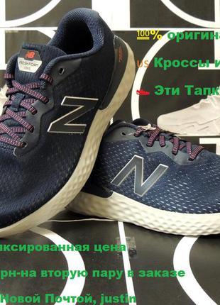 Кроссовки new balance оригинал, модель new balance 1365 v1