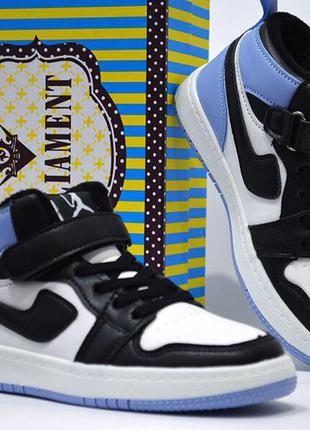 Сині чорні кеди кросівки