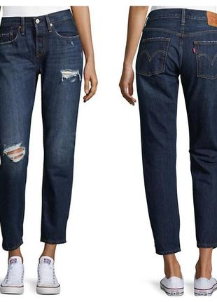 Крутые джинсы 501® taper women's jeans