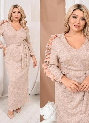 Длинное теплое платье ангора размеры 48-50,50-52,52-54,56-58,60-62 (64722)