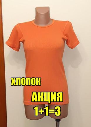 💥1+1=3 брендовая яркая оранжевая женская футболка рубчик levis оригинал, размер 44 - 46