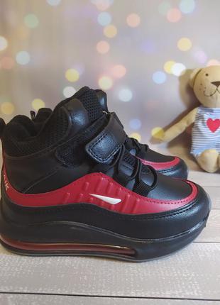 Хайтопи для мальчика, кроссовки на флисе для мальчика 26-31 размер