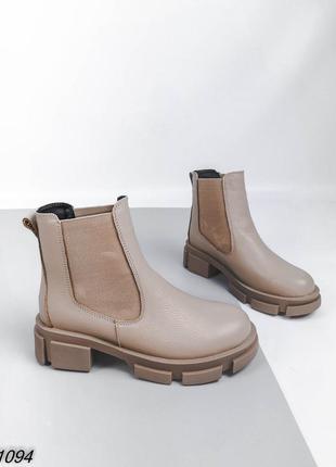Челси ботинки на резинке 1094 цвет капучино