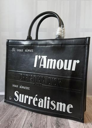 Сумка шоппер с буквами surrealisme