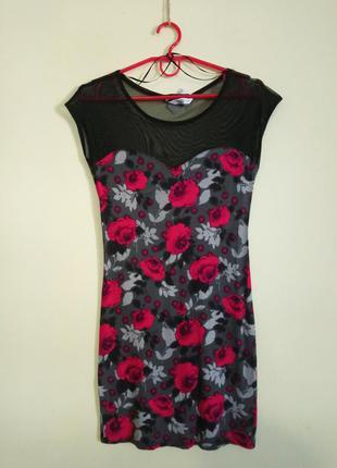 Короткое платье с цветочным принтом new look