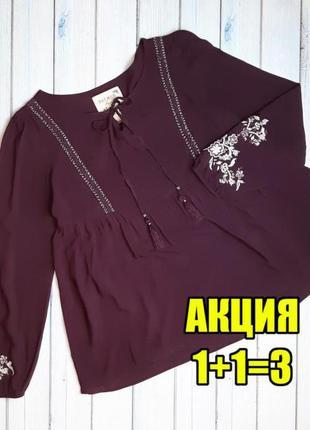 💥1+1=3 шикарная блуза блузка вышиванка бургунди с вышитыми рукавами falmer, размер 46 - 48