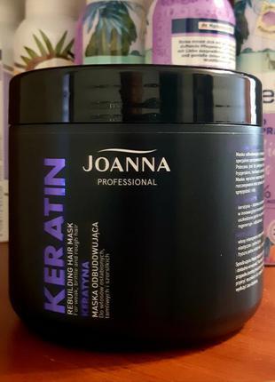 Профессиональная маска для волос joanna кератин (500 мл)
