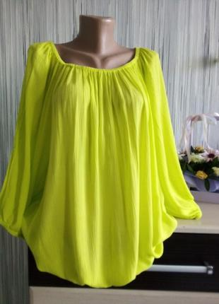 Яркий топ блуза свободного кроя