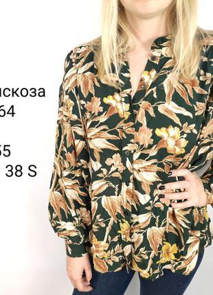 Рубашка h&m, 38 c