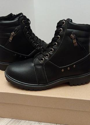 Демисезонные кроссовки сапоги сапожки ботинки