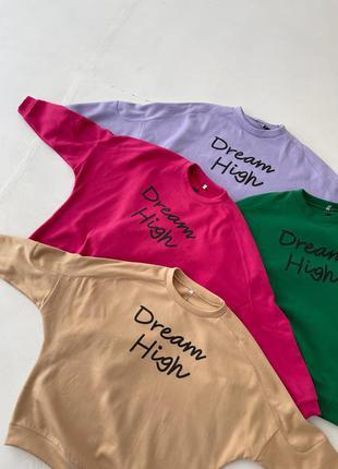 Крутые теплые спортивные костюмы, 4 цвета