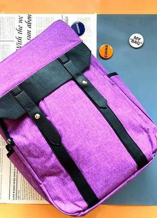 Стильний рюкзак міський тканинний з клапаном і шкіряними вставками в різних кольорах