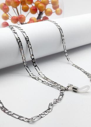 Женская стильная цепочка для очков / жіночий стильний ланцюжок для окулярів