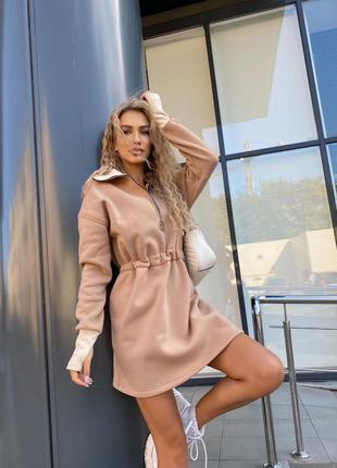 Платье 💔