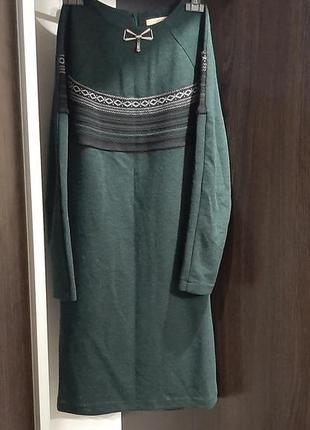 Деми платье