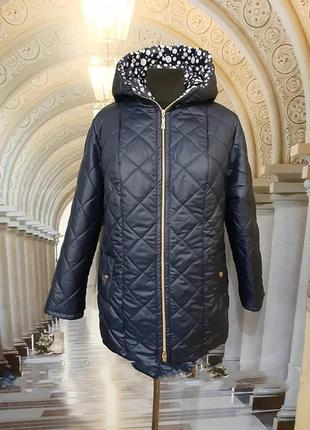 Куртка батал 62