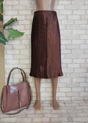 Фирменная glamorous юбка миди-плиссе в коричневом цвет с переливами, размер м-ка