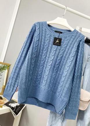 Голубой свитер в косы atmosphere
