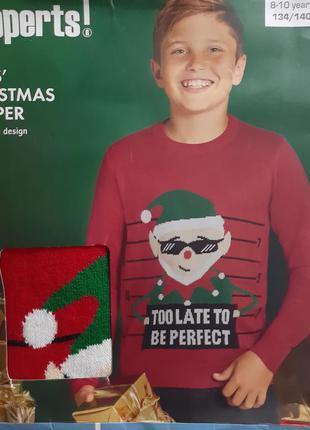 Новогодний свитер.pepperts