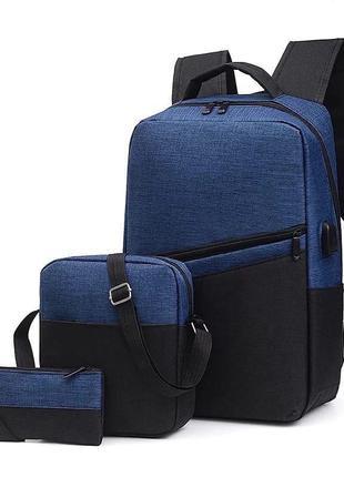 Распродажа рюкзак 3 в 1