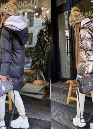 Двухсторонний пуховик / двостороння куртка