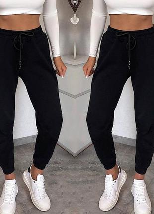 Штаны женские теплые спортивные джогеры на флисе черный, бежевый, пудра
