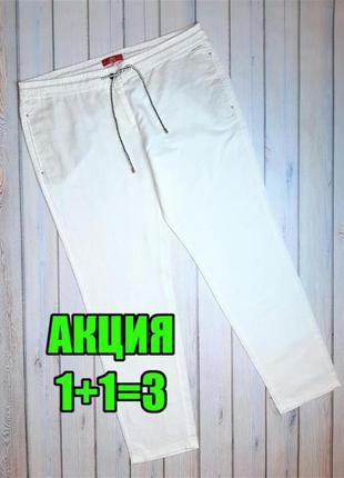 💥1+1=3 фирменные белые зауженные узкие льняные брюки штаны s.oliver, размер 52 - 54