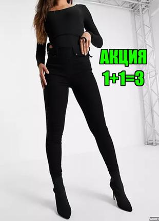 💥1+1=3 крутые зауженные узкие черные джинсы скинни высокая посадка topshop, размер 44 - 46