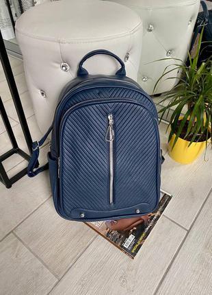 🎒  рюкзак maxi на 2 отдела формaт a4