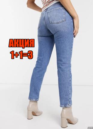 💥1+1=3 брендовые зауженный узкие женские джинсы скинни diesel, размер 46 - 48