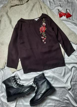 Блуза с нашивкой