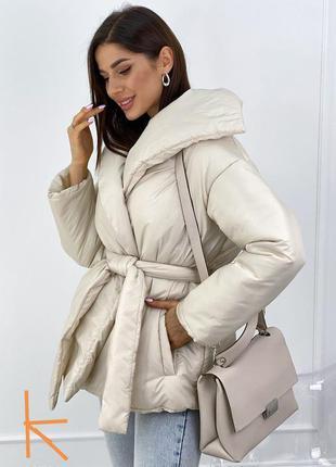 Дутая куртка с запахом и поясои