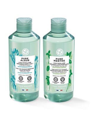 Мицеллярная вода-демакияж 2в1 pure algue и для матовости pure menthe ив роше