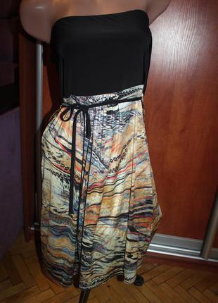 Платье сарафан чёрный открытые плечи boohoo