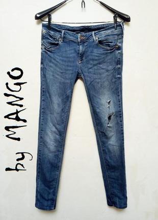 Крутые джинсы mango (манго,с дырками,рваные,оригинал,брендовые)