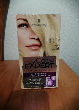 Краска для волос color expert schwarzkopf 10.2