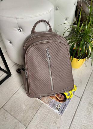Рюкзак формат а4🤩 2 отделения 👍 отличное качество