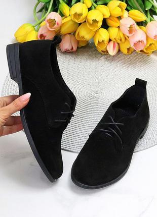 Женские черные туфли из натуральной замши на низком ходу